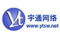 沧州网站建设,网站制作,网站优化,网站推广,百度推广-沧州...