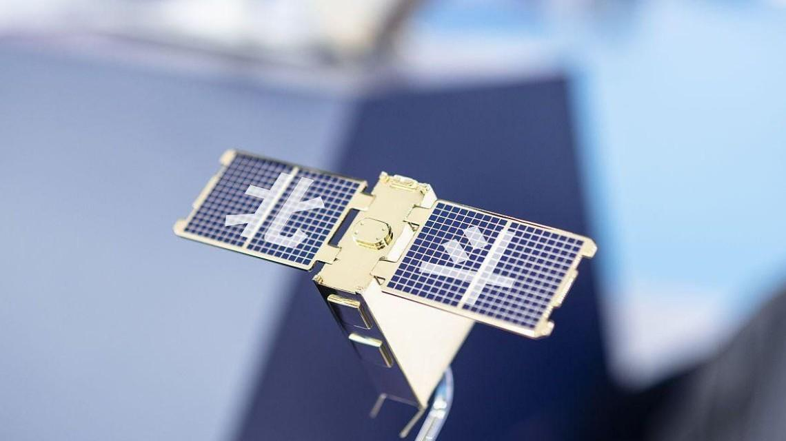 北斗三号卫星核心器部件100%国产