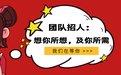 株洲网站优化:文章关键词SEO优化 - 李春SEO博客