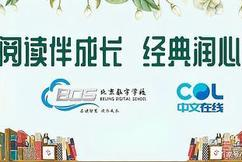 在线 网站:紧急通知!中国人事考试网暂停一消在线核验!插图(11)