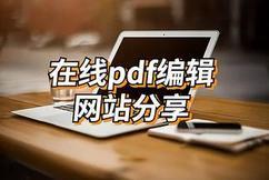 在线 网站:紧急通知!中国人事考试网暂停一消在线核验!插图(8)